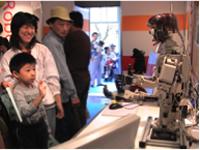 2005年 いしかわeタウンフェスタ
