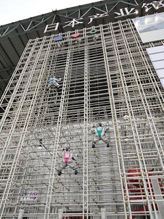 2010年上海万博日本産業館外壁に展示