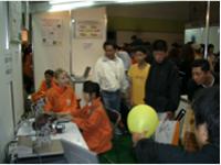 ROBOTREX2004