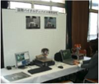 2003年度精密工学会機器展示 秋季大会